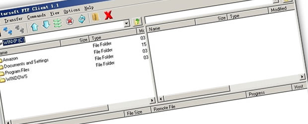 softwareFTP_Altarsoftftpclient